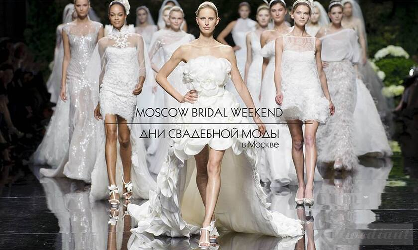 Moscow Bridal Weekend Has Showed Many New Fashionable Trends to Future Brides